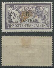Syrien Syria 1919 */MLH Mi.110 Freimarken Definitives Frankreich France [st4995]