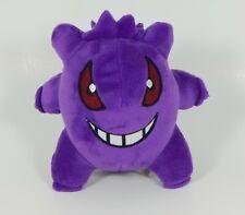 Pokemon Dengar Plush Toy Doll
