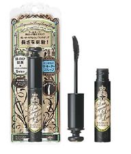 Shiseido Majolica Majorca Lash Expander Long Waterproof Mascara Bk999 From Japan