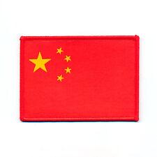50 x 40 mm Volksrepublik China Flagge Peking Patch Aufbügler Aufnäher 0867 A