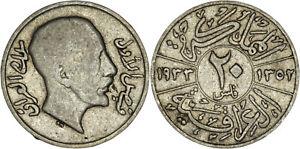Iraq: 20 Fils silver AH1352 - 1933 - F-VF