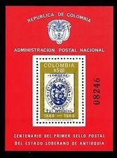 COLOMBIA - BF - 1968 - Centenario del francobollo di Antiochia (n. 08245) MNH