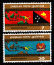 1975 Papua New Guinea Independence Set of 2 MUH Stamps
