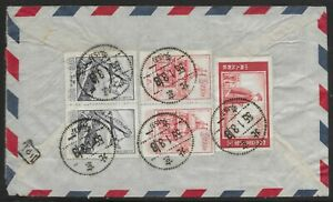 CHINA 1955. LETTER SENT FROM CHINA TO WEST GERMANY. SEE SCAN