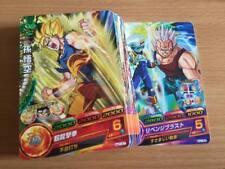 Carte Dragon Ball Z DBZ Dragon Ball Heroes Jaakuryu Mission Part 1 HJ1 #Reg Set