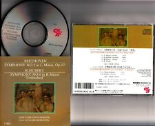JAPAN T-1854 - BERNSTEIN/NYP- Beethoven Symphony No.5/Schubert No.8 CD 1961/63