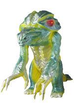 Japan Marmit Medicom Order Orga Godzilla Vinyl Wars EX Limited Edition In Stock