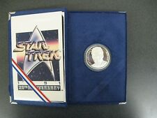 1991 Star Trek 25th Anniversary KIRK 1 Oz.999 Silver round / Coin w/ Box Ltd Ed