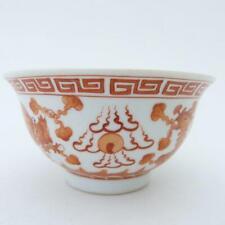 More details for chinese rouge de fer porcelain bowl,  six character guangxu mark