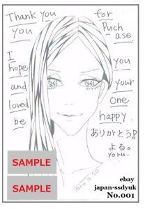 "JAPAN Original Message Paper ""No.001"" illustrated by yoru. (stilldwaninjapan)"