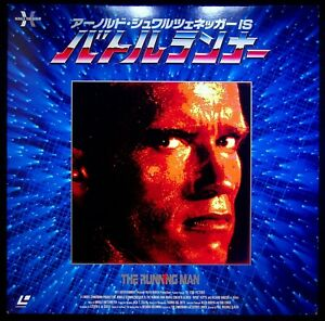 EBOND The Running Man (1987) Laser Disc NTSC LD001046