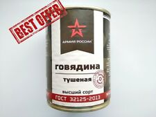 Russian Army Food Canned Meat Stewed Beef 12oz/0,75lbs HIGH QUALITY DELICACY