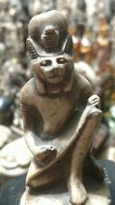 Egyptian Statue ANUBIS Proctor of Tombs, 75 mm Natural Carved Stone,
