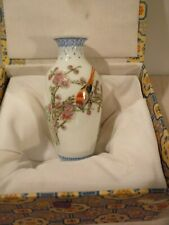 Vintage Chinese Handpainted Vase Small Boxed