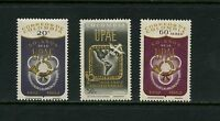 Colombia 1962  #749, C445-6  Post Horn, UPAE, maps   3v. MNH  J676