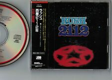 RUSH 2112 JAPAN CD 1991 2nd issue w/MMG OBI+20p PS BOOKLET AMCY-317 Free S&H