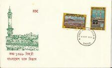 BANGLADESH 1978 HOLY PILGRIMAGE ILLUS FDC USED