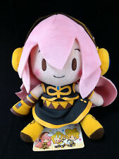Megurine Luka Fluffy Fuwafuwa Plush Doll Key Chain Sega Hatsune Miku Vocaloid