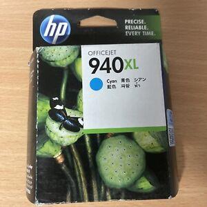 HP Officejet 940XL Cyan Genuine Ink Cartridge