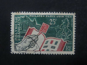 French Colonies - French Polynesia  Philatec 1964 Exhibition 25F - High CV