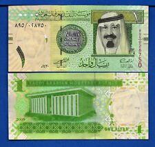 Saudi Arabia P-31 1 Riyal Year 2009 Uncirculated Banknote