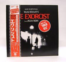 """""""Exorcist"""" LP Soundtrack w/OBI 1974 Warner Bros. Japan P-8484W-A"""