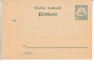 Allemand Afrique De L'Est Entier Postal P 13