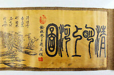 Chinese Ancient picture silk paper Riverside Figure Scroll painting