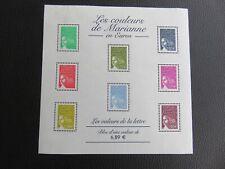 lot de 8 timbres français neuf année 2004 Marianne      ref 1b