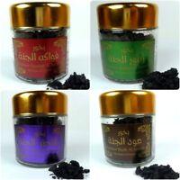 Hemani Best Bakhoor 60gm Incense Fragrance Arabic Bakhour Bakhor Arabian بخور