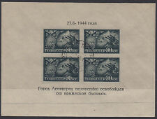 RUSSIA :1944 Liberation of Russian Towns Min.Sheet type II SG 1048bc  used