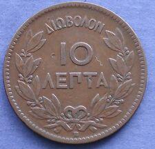 MONETA COIN MONNAIE GREECE GRECIA GEORGE I° - 10 LEPTA 1869 -