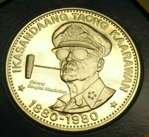 1980 PHILIPPINES 2500 Piso PROOF Gold Coin Birth Of GENERAL DOUGLAS MACARTHUR