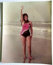 Rare Vintage Bollywood Poster - Dimple Kapadia - 16 inch X 20 inch