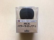 [DAIWA] RCS EVA Handle Knob Power Light L *HKEVA