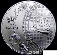 Canada 2014 祈福(招财进宝.福禄寿喜)Silver .999 1oz Coin  (UNC)