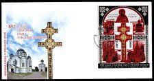 850 anni della Croce HL. Euphrosyne di Polozk. FDC (2). 2011 Bielorussia