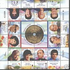 ISRAEL 2009 ISRAELI MUSIC GREATS SHEET MNH NEW !!