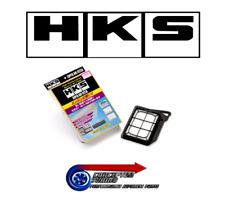 HKS Super Hybrid Sports Air Filter 70017-AN101 - For R34 GTT Skyline RB25DET Neo