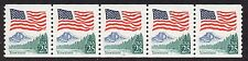 USA # 2280A, STRIP OF 5 PNC # 13 FLAG OVER YOSEMITE, EMBEDDED MOTTLED TAGGING