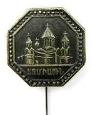Armenia Armenian Church Pin Badge 1960s