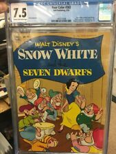 Four Color Comics #382 CGC 7.5 Snow White 1952