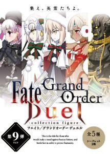 New Fate/Grand Order Duel collection figure Vol.9 BOX w/Bonus FGO TYPE-MOON