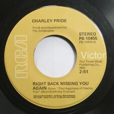 Country Promo 45 Charley Pride - Right Back Missing You Again / The Happiness Of