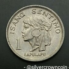 Philippines 1 Isang Sentimo 1967. KM#196. One Cent coin. First year issue.