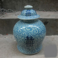 A74 Hand Crafted Solid Cloisonne Ceramic Keepsake Cremation Memorial Funeral Urn