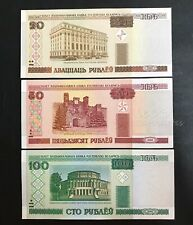 BELARUS -  ( 2000 ) 20 +50+100 Rublëy Collection | UNC