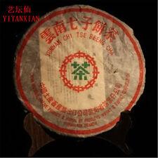 357g/Piece Organic China Old Aged Yunnan Raw Pu-erh Tea Cake ancient Pu'Er Tea
