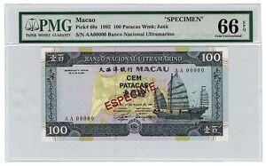 PMG Graded Macau Rare Specimen Note 1992 50 Patacas P68s