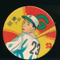 1948 Menko Round Noboru Aota Baseball Vintage Japanese Card HOF VERY RARE